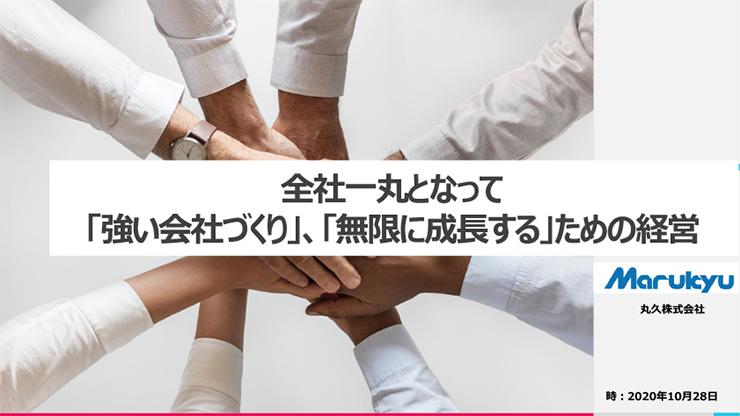 ミッションビジョン経営研究会